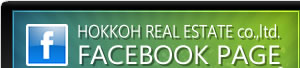 HOKKOH REAL ESTATE co,.ltd. FACEBOOK PAGE